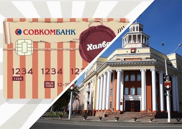 Халва в городе Кемерово