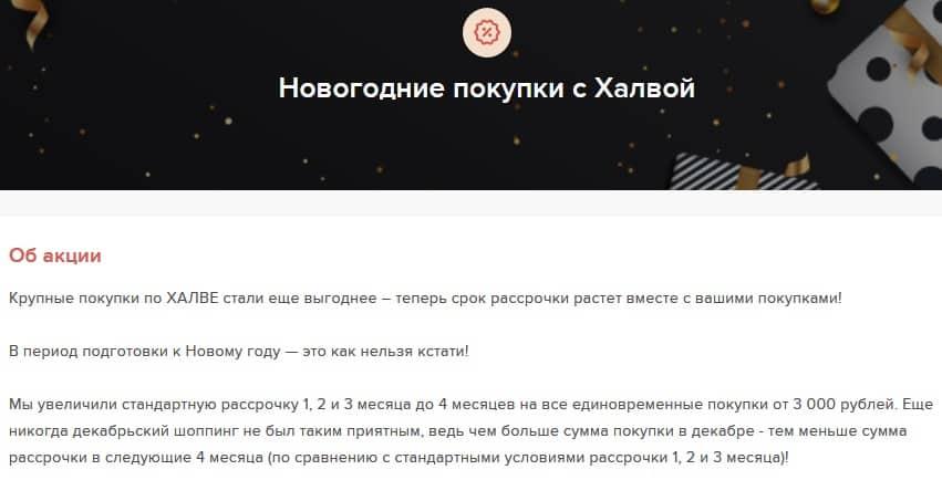 скриншот с сайта