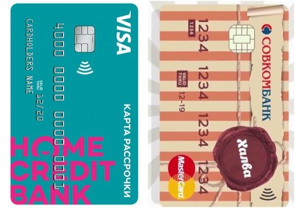 хоум кредит банк дополнительная карта займ на банковскую карту мгновенно круглосуточно