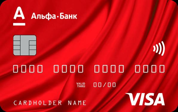 карта рассрочки хоум кредит банк оформить как рассчитать процент при взятии кредита