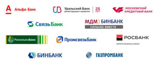 Партнеры «Альфа Банк»
