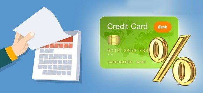 кредитная карта с льготным периодом