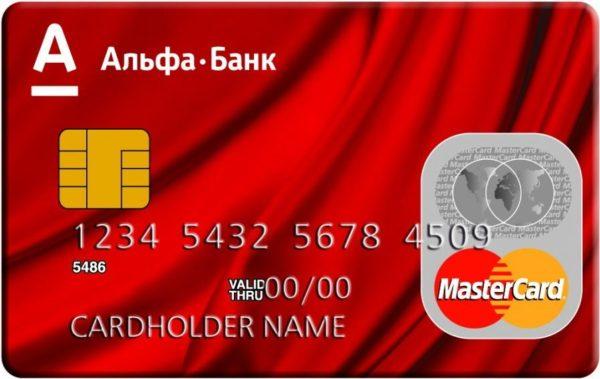 «Сто дней без процентов» «Альфа Банка»