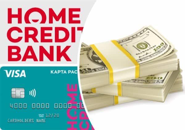 условия карт рассрочки хоум кредит