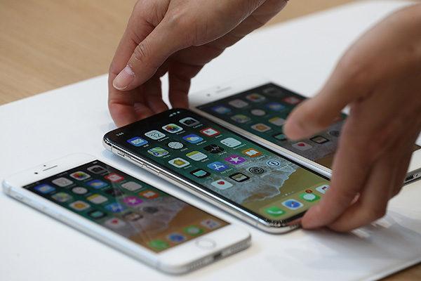 айфон с картй халва