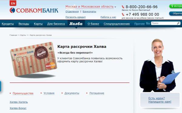 Кредит в казахстане без подтверждения дохода