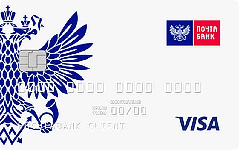 Оплата рассрочки почта банк