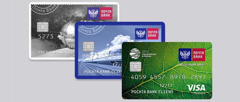 Карта рассрочки от Почта банка