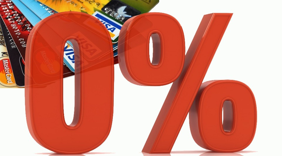 Кредитные карты с льготным периодом для беспроцентного погашения долга