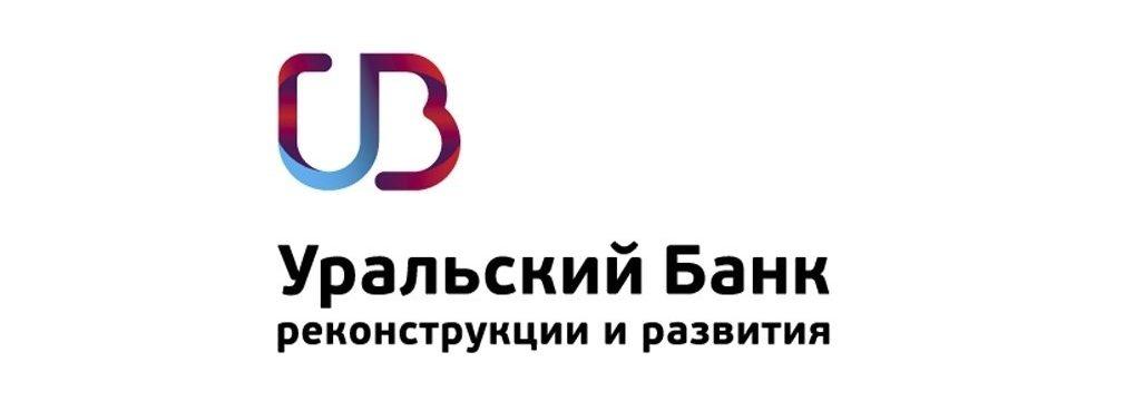 Кредитка с самым длительным льготным периодом от УБРиР