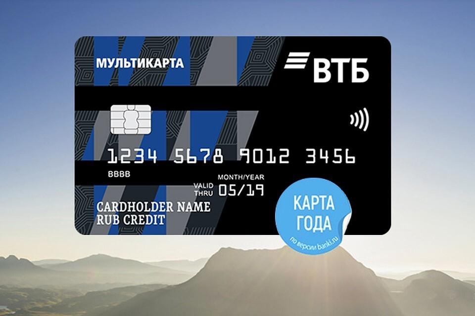 Кредитка от ВТБ с льготным периодом на снятие наличных
